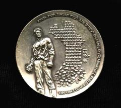 Medal Commemorating the 20th Anniversary of the Warsaw Ghetto Uprising