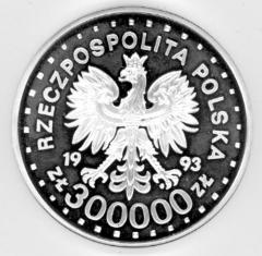 Medal Issued to Commemorate the 50th Anniversary of the Warsaw Ghetto Uprising