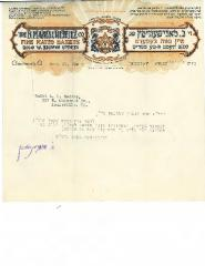 Letter from the B. Manischewitz Co. to Rabbi A. L. Zarchy of Louisville, KY