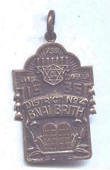 B'nai B'rith District No. 4 73rd Anniversary Medallion
