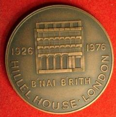 B'Nai B'rith of Great Britain and Ireland and London Hillel House Golden Jubilee Token