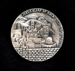 Scroll of Fire Bnai Brith Israel Martyer's Forest Medal