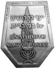1960s Bnai Brith Martyrs Forest Medal