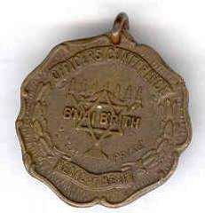 B'Nai B'rith Officers Conference Medal of Merit