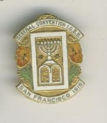 General Convention of the International Order of Bnai Brith Pin from 1915 (San Francisco)