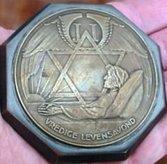 Dutch Jewish Hospital and Home Medal