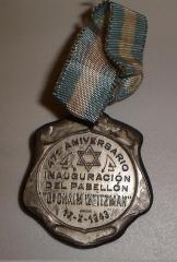 """47th Anniversary in 1943 of Asociacion Israelita de Proteccion Al Enfermo """"Bikur Jolim"""" in Buenos Aires (Argentina)"""