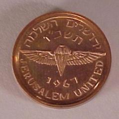 Jerusalem Reunited Medal from 1967