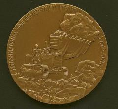 70th Anniversary of Keren Kayemeth, The Jewish National Fund - State Medal, 5732, 1971
