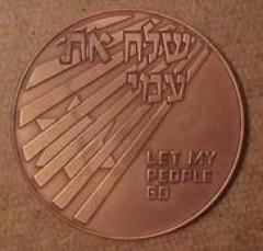 We are Here / Let My People Go Medal