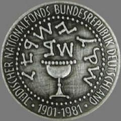 Jewish National Fund 80th Anniversary of JNF in Germany Medal