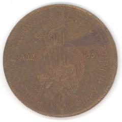 Jewish National Fund 1937 35th Anniversary Medal