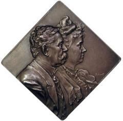 Silver (50th) Wedding Anniversary Medal of the Marriage of Alexander and Adele Askenasy