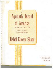 Agudath Israel of America - 32nd Testimonial Dinner to Rabbi Eliezer Silver - 1954