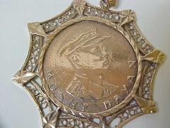 Moshe Dayan 1967 Victory Medallion