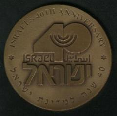 Medal Commemorating the 40th Anniversary of Israel's Establishment