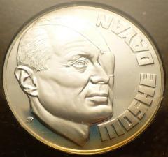 "Moshe Dayan 1967 ""Friends of Israel's Disabled Veteran"" Medal"