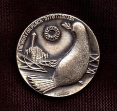 """The War for Peace"" - Six-Day War - 1967 Medal"