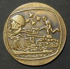 Six Day War Medal