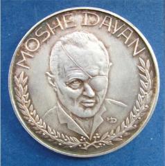 Moshe Dayan Six Day War Medal