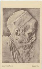 Bezalel Postcard of Jew from Tunis by Moses Muro