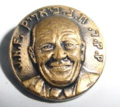 Chaim Bailik / Jewish National Fund Pin