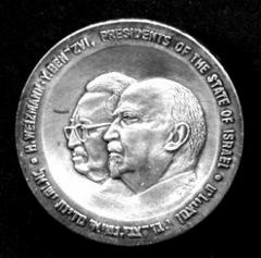 Medal of the Presidents of Israel – Chaim Weizmann & Itzhak Ben Zvi