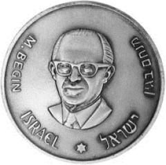 Menachem Begin / 30th Anniversary of Israel Medal