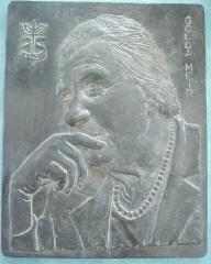 Golda Meir – Prime Minister of Israel Plaque