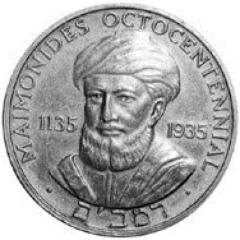Moses Maimonides Octocentennial Medal issued by The Jewish Educational Association of New York as an Award of Merit