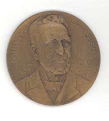 Nathan M. Oppenheim Medal