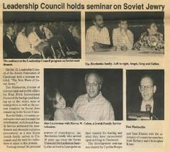 Article on Seminar on Soviet Jewry held in 1989 by the Leadership Council of the Jewish Federation of Cincinnati