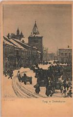 """E. M. Lilien Postcard """"Targ W Drohobyczu"""" (""""Markets in Drohobych"""")"""