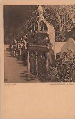 """E. M. Lilien Postcard """"Judenfriedhof in Prag"""" (""""Jewish Cemetery in Prague"""")"""