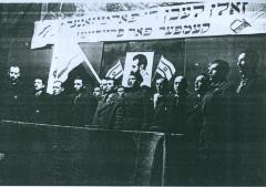 Commemoration Service for the Holocaust Victims and the Jewish Partisans