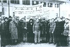 Mizrahi March demanding a religious Jewish State