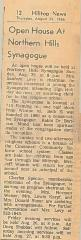 Northern Hills Synagogue (Beth El) Holds Membership Open House 1966 (Cincinnati, OH)