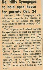 Northern Hills Synagogue (B'nai Avraham) Holds Open House for the Opening of the New Religious School 1967 (Cincinnati, OH)