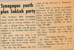 Northern Hills Synagogue Youth Group Plans Sukkah Party 1966 (Cincinnati, OH)