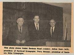 Northern Hills Synagogue (B'nai Avraham) Installation of new Officers Ceremony 1967 (Cincinnati, OH)