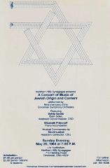 Northern Hills Synagogue (B'nai Avraham) Presents a Concert of Music of Jewish Origin and Content 1984 (Cincinnati, OH)