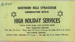 Newspaper Articles Concerning High Holiday Services held at Northern Hills Synagogue (Cincinnati, OH)