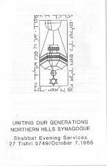 Northern Hills Synagogue (B'nai Avraham) Dedication of the Robert V. Goldstein Building and Lillian Roth Sanctuary 1988 (Cincinnati, OH)