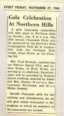 Northern Hills Synagogue (Beth El) Holds Annual Chanukah Party (Cincinnati, OH)