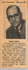 Norman Epstein Elected as President of Northern Hills Synagogue (Beth El) 1964 (Cincinnati, OH)