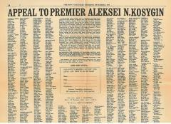 """""""Appeal to Premier Aleksei N. Kosygin"""" Ad in the New York Times from the Academic Committee on Soviet Jewry"""